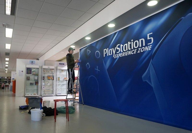 Playstation 5 Museum